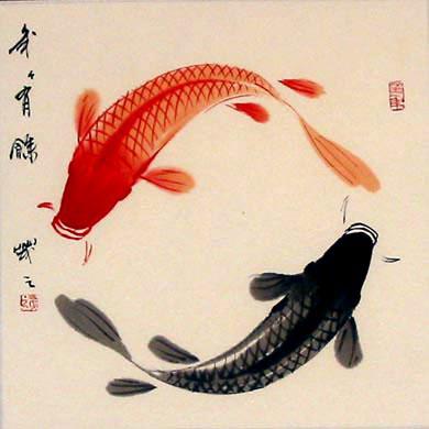 Tai chi bali tai chi school for Yin yang fish